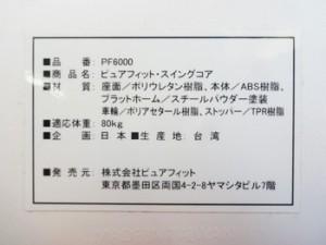 DSC00005-7d01c-thumbnail2