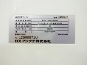 DSC00006-a8686-thumbnail2