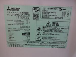 DSC00009 (2)