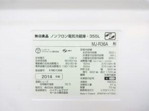 dsc00011-1