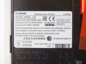 DSC00011-f8c5a-thumbnail2