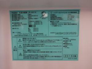 DSC00012 (2)