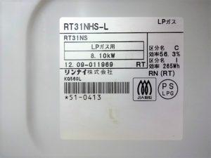 DSC00013 (1)