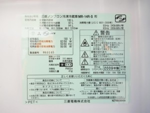DSC00014 (1)