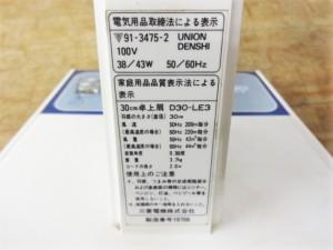 DSC00015 (1)