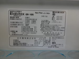 DSC00015 (2)