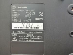 DSC00016 (1)