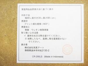 DSC00017 (1)