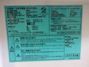 DSC00018 (2)