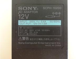 DSC00018-404fa-thumbnail2