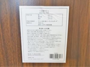 dsc00019-1