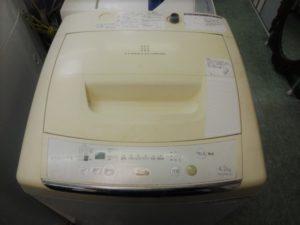 DSC00021 (1)