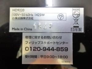 DSC00022 (1)