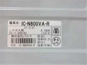 DSC00026 (1)