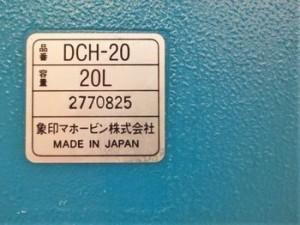 DSC00026-b87ad-thumbnail2