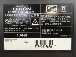 DSC00028 (1)