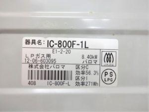 dsc00030-1