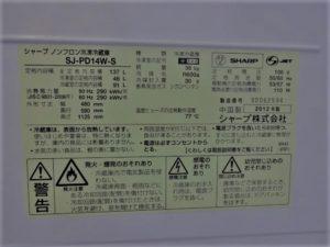 DSC00030 (2)