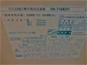 DSC00035