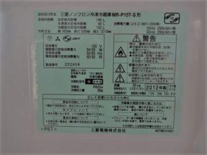 DSC00036 (1)