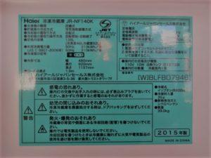 DSC00039 (1)