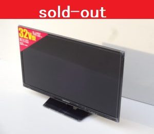 DSC0000c
