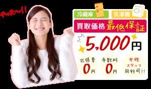 kaitori_07