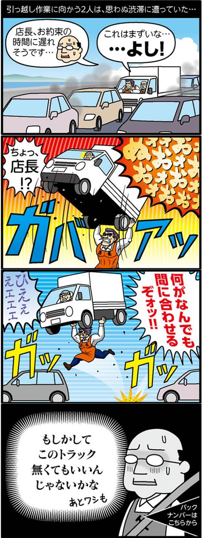 manga_sp3